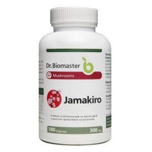 ЯМАКИРО+ за отслабване и прочистване, 180 капс. / 300 mg